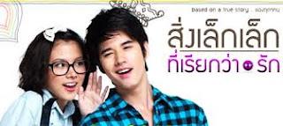 Phon filme uma pequena cisa chamada amor a little thing called love taliandia filme romance dorama férias meninas menininha fofo cute kawai asia asiáticos gato férias final de semana