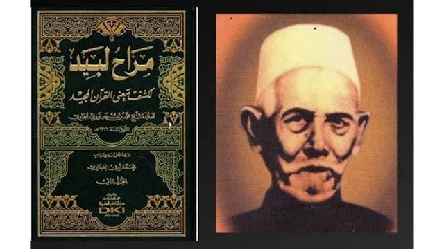 Biografi Syekh Nawawi Al Bantani
