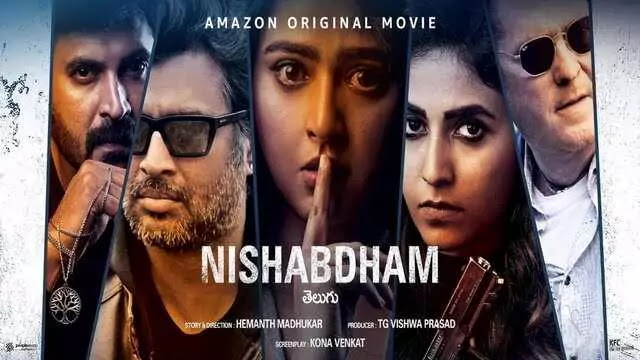 Nishabdham Full Movie Watch Download Online Free - Amazon Prime