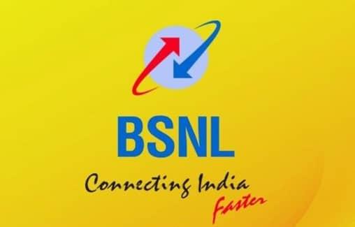 BSNL Selfcare Portal