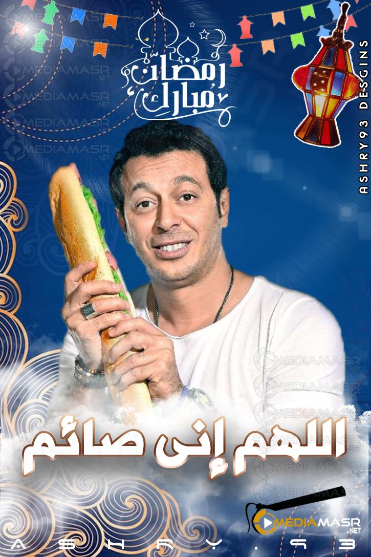 تحميل ومشاهدة مسلسل اللهم انى صايم الحلقة السابعه (ح7) - اون لاين