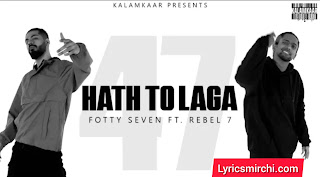 Haath Toh Laga हाथ तो लगा Song Lyrics | Fotty Seven | Latest Hindi Rap Song 2020