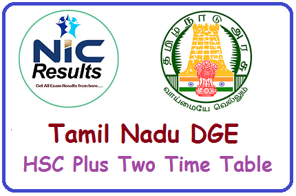 Tamil Nadu Board HSC Plus Two (+2) Exams Time Table