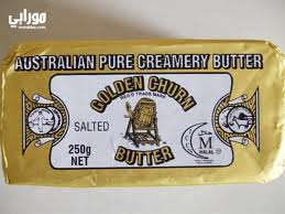 Mama's Heaven: Golden Churn Butter Officially Halal