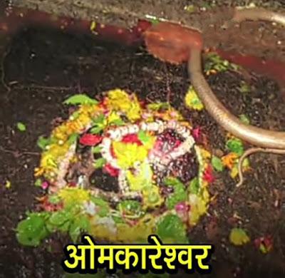 Story of Omkareshwar Jyotirlinga