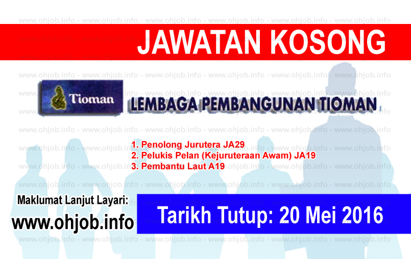 Jawatan Kerja Kosong Lembaga Pembangunan Tioman logo www.ohjob.info mei 2016