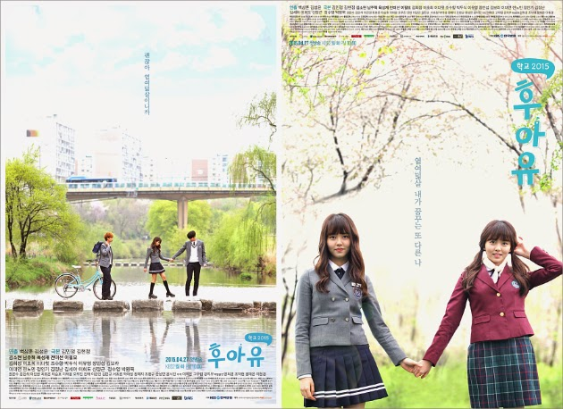 Top Five Download Drama Who Are You School 2015 - Circus
