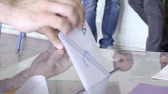 Εντός του 2021 ο νέος εκλογικός νόμος για την Αυτοδιοίκηση