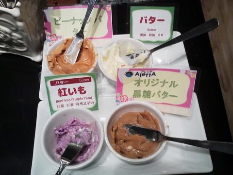 ビュッフェコーナー:バター AlettA(アレッタ)ロコアナハ店