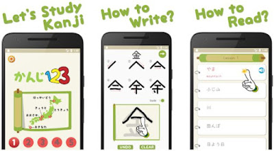 Aplikasi Belajar Bahasa Jepang - 14