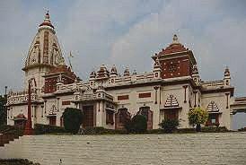 लक्ष्मी नारायण मन्दिर