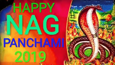 Nag Panchami photo