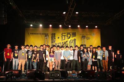 比賽推介 : 2017 藝行亞洲創作Band比賽