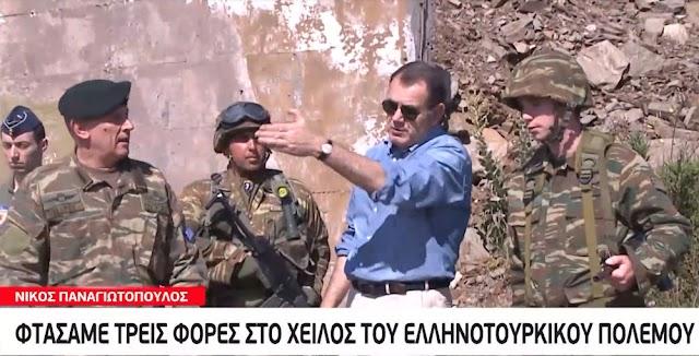 Παναγιωτόπουλος: Φτάσαμε τρεις φορές κοντά στον πόλεμο και έγινε καθολική κινητοποίηση ΕΔ (BINTEO)