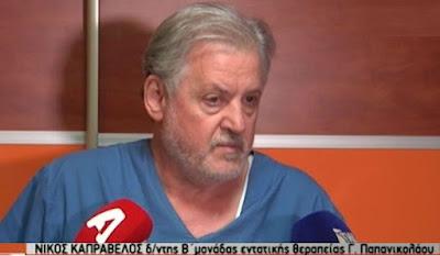 Ν. Καπραβέλος για κορονοϊό: Εάν πιάσει «φωτιά» στην Αθήνα πολύ φοβάμαι ότι θα μιλάμε για ελληνική τραγωδία