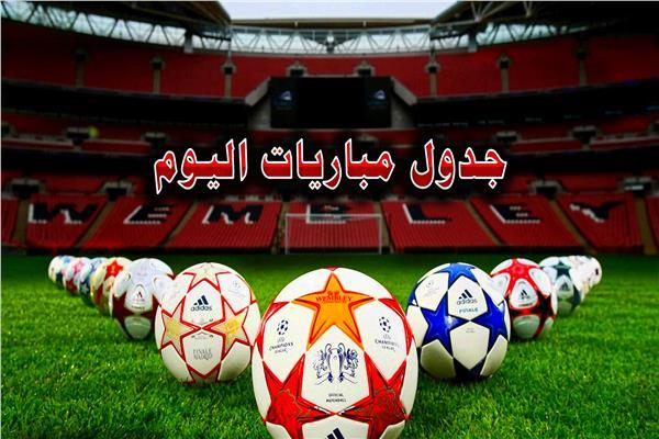 لقاء يوم الاربعاء 06-02-2019 من مباريات البطولات العالمية والعربية والقنوات الناقلة .