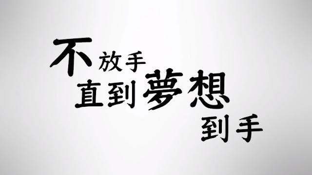 ②通常會被翻譯成「懷抱」「懷著」「懷有」「感到」    常用在懷抱「夢想、愛情、不安、恐懼」等  日本人多用「抱(いだ)く」這個詞,但中文使用者可以用「懐(いだ)く」的「懐」這個漢字來聯想,會更好記憶唷!