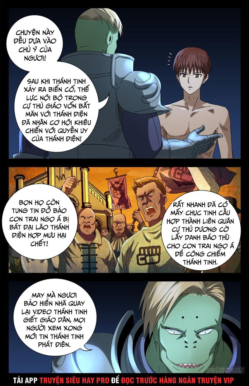 Huyết Ma Nhân chap 674 - Trang 3
