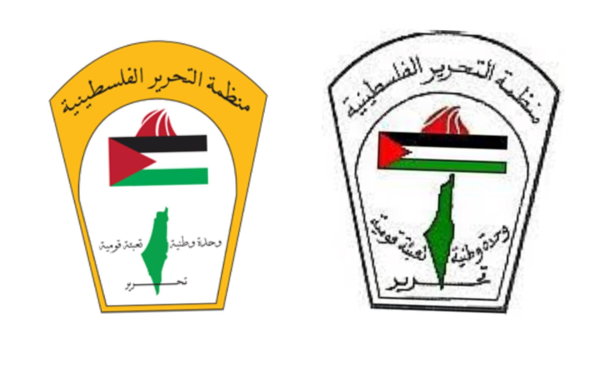 Palestine Liberation Organisation (PLO) Logo