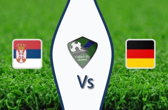 مشاهدة مباراة المانيا وصربيا