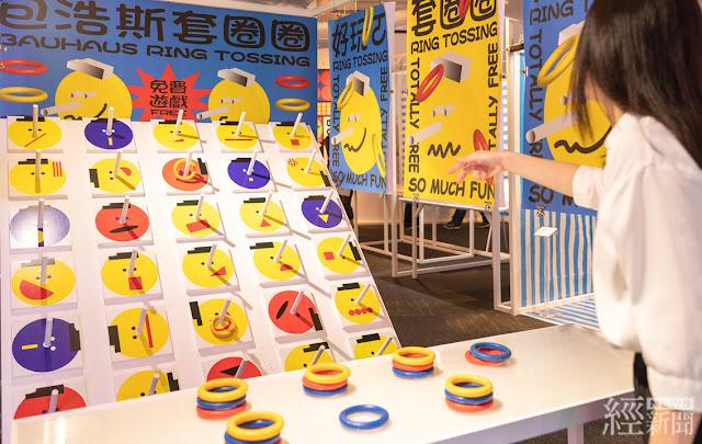 圖:採用傳統夜市套圈圈遊戲來詮釋包浩斯色彩學 (圖片來源:台灣創意設計中心)