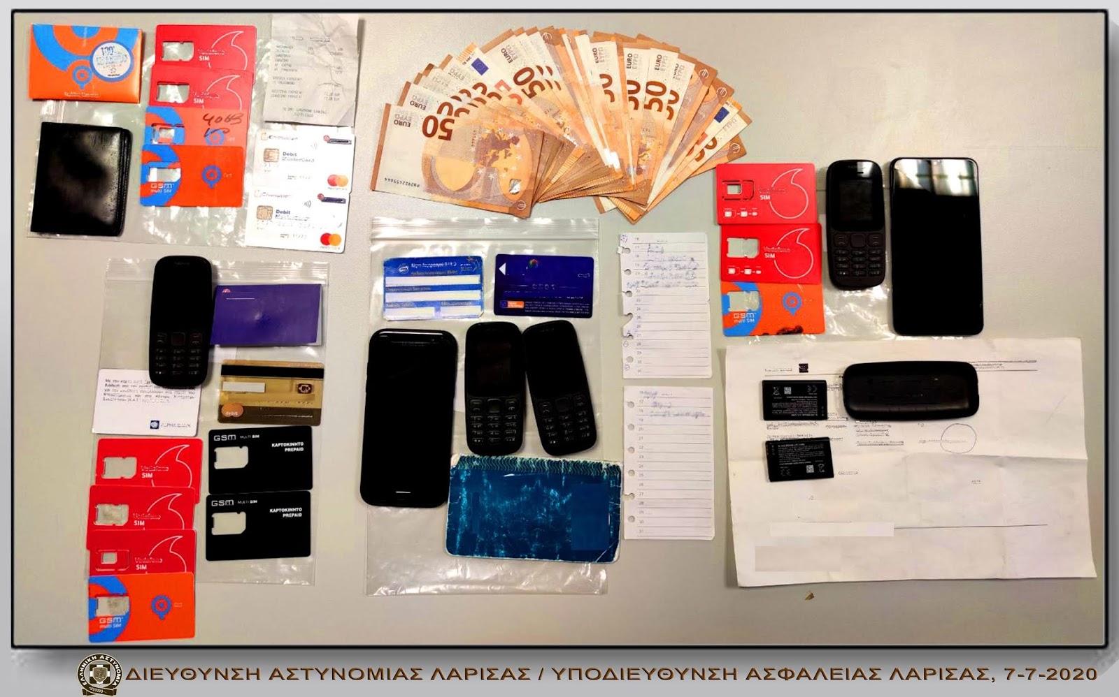 Εξιχνιάστηκαν 46 περιπτώσεις απάτης - Η σπείρα δρούσε και στη Λάρισα
