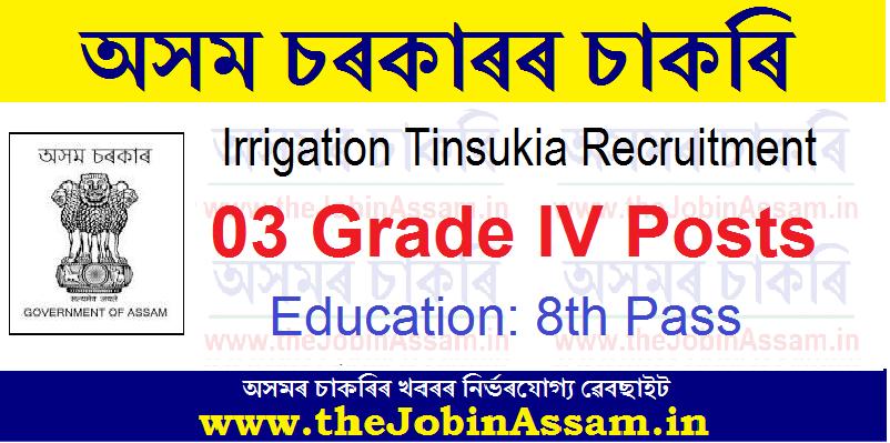 Irrigation Tinsukia Recruitment 2021: 03 Grade IV Vacancy