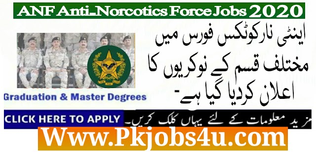 ANF Anti Narcotics Force Pakistan Officers Jobs 2020