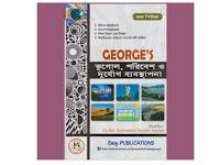 George's MP3 ভূগোল, পরিবেশ ও দুর্যোগ ব্যবস্থাপনা - PDF Download