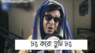 Bengali memes 2020