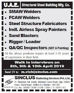 Structural Steel Gulf jobs walkins text image