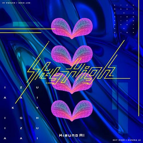Kizuna AI - Sky High