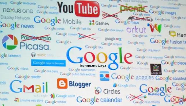منتجات وخدمات Google