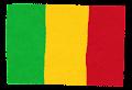 マリ共和国の国旗
