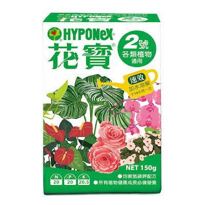 花寶二號:各類植物通用