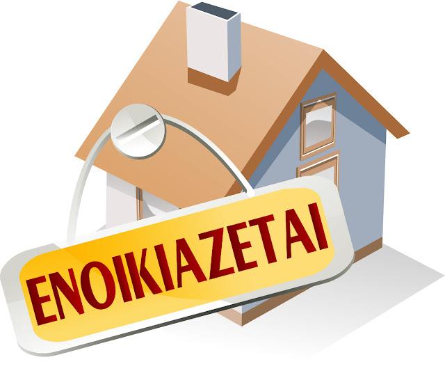 Σας γνωρίζουμε ότι το Κληροδότημα Β.Ε. Βασιλά επαναλαμβάνει την πρόσκληση για την εκμίσθωση του ακινήτου του στη Κορώνη. Σχετική ανακοίνωση αναρτήθηκε στην ιστοσελίδα του Υπουργείου Οικονομικών την 01/03/2021.