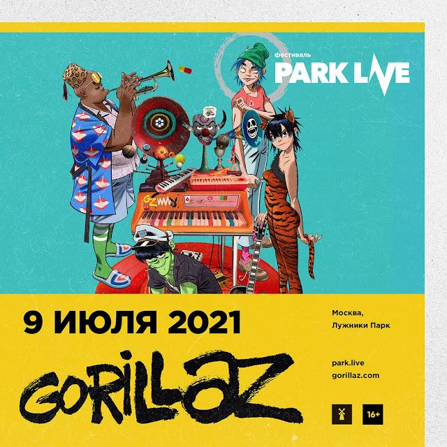 Gorillaz выступят на фестивале Park Live