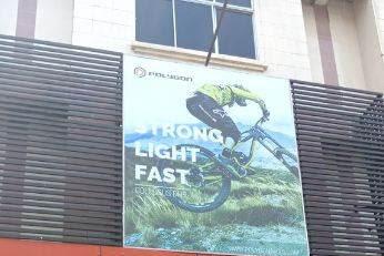 Lowongan Kerja Toko Sepeda Rodalink Pekanbaru Juli 2019