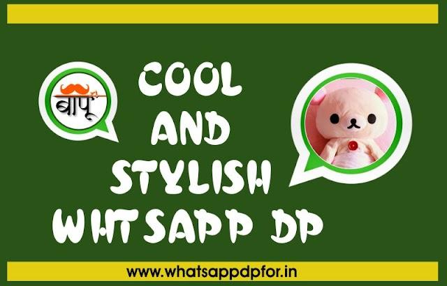 [150+ Best DP Pic] Pics For Whatsapp DP | Images for Whatsapp DP| Joker Pics