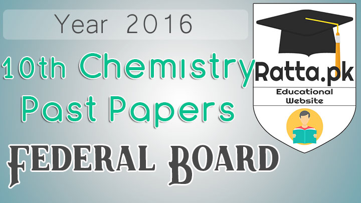 10th class Chemistry Past Papers 2016 Federal Board pdf download