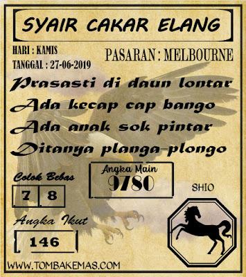 SYAIR MELBOURNE 27-06-2019
