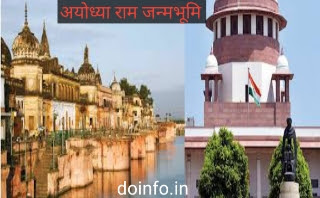 supreme court judgement ram mandir,ayodhya judgement,ayodhya judgement supreme court judges,
