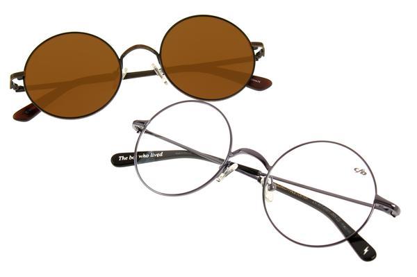 Harry Potter ganha coleção de óculos da Chilli Beans