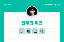 iKON 4th Anniversary Drawing Quiz