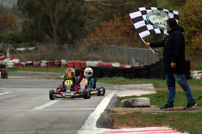 Karting Super Cup