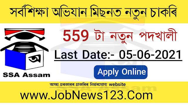SSA Assam  Recruitmemt 2021: