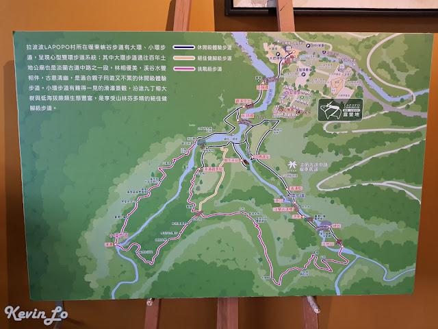拉波波村營區暖東峽谷步道的介紹