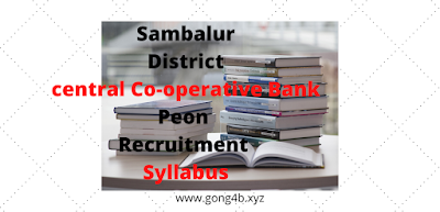 https://www.gong4b.xyz/2020/05/syllabus-of-sambalpur-dccb-peon.html