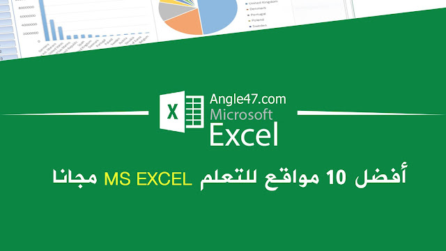 top-free-sites-to-learn-excel