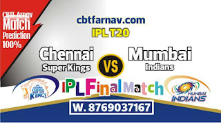 MI vs CSK IPL Prediction 2019 IPL Final Match Prediction Match Prediction Today Who Will Win